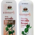 Set of Abhaibhubejhr THAI Herb BORAPET Shampoo & Conditioner For Hair Loss Dandruff