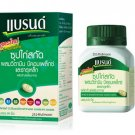 60 Tablets Brand's Essence Of Chicken Vitamin B Complex Plus Iron Tablets To Improve Memory