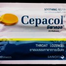 3 Packs Cepacol Antibacterial Maximum Strength Relief Sore Mouth Throat Cough