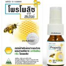 15 ml. Propoliz Mouth Spray Mouth and Throat Spray with Brazilian Green Propolis