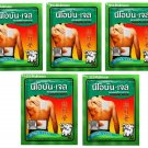 5 packs 10 Plasters NEOBUN Gel Analgesic Cool Plaster Pain Muscle Ache Relief