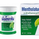 28 g. Mentholatum Decongestant Ointment Pain Relief Cold Insect Bites Itchy