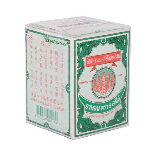 25 g. Five Pagodas Ya-Hom Powder Medicine Original Thai Herb For Stomach Relief Gas