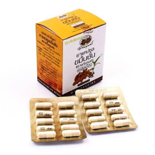 60 Capsules Turmeric Curcuma Longa Organic Herbal 400mg Blister Pack Box
