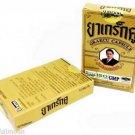 1 Box 6 Capsules Herbal Capsules  Grakcu For Men Sexual Supplement Tonic Penis Erection