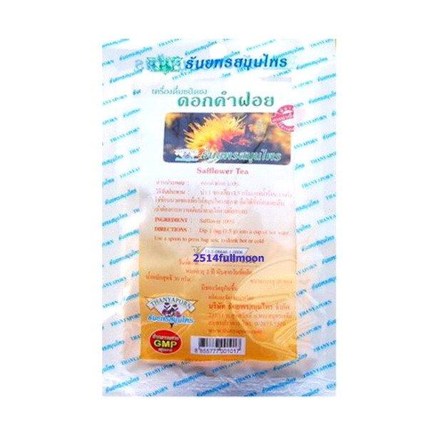 60 Teabags Herbal Safflower For High Cholesterol/ Fever, Flu