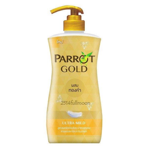 480 ml. PARROT GOLD Shower Cream Bath Body Wash Ultra Mild