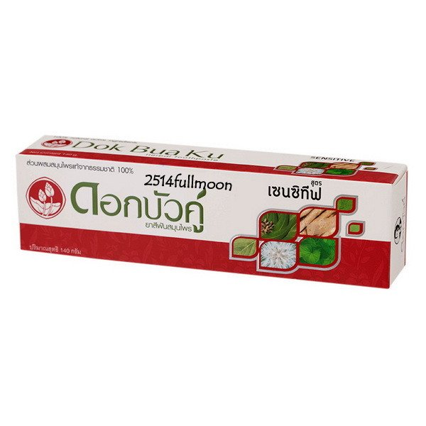140 g. TWIN LOTUS Dok Bua Ku Herb SENSITIVE Toothpaste