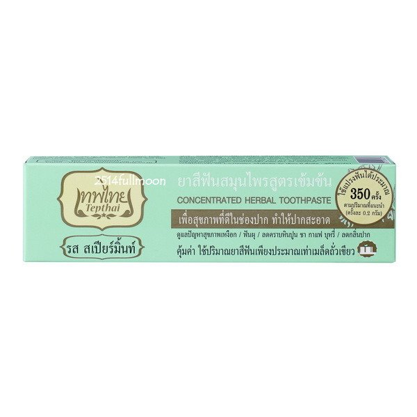 70 g. Tepthai Concentrated Natural Herb Toothpaste Long Lasting Fresh SPEARMINT