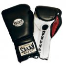 Reyes Training Gloves