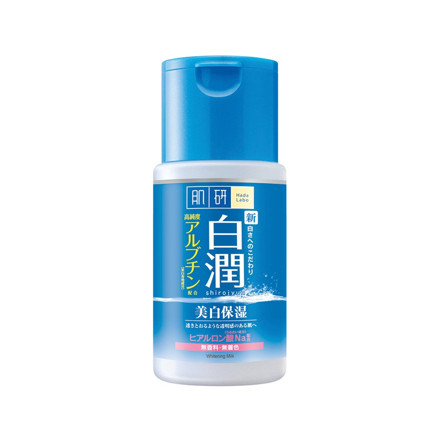 Hada Labo Arbutin Whitening Milk 90ml.