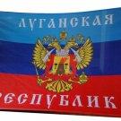 BEST FLAG -Custom flag, The Russian flag