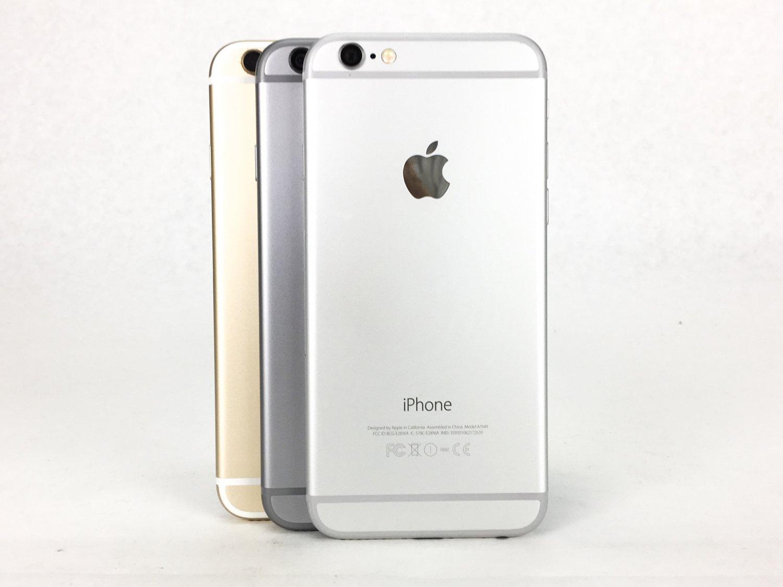 Apple Verizon (GSM Unlocked) IPhone 6 16/64/128 GB -Gray/Gold/Silver (Excellent)