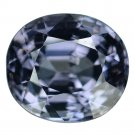 2.95 Ct. Extremely Beautiful Shape Hot Blue Spinel Loose Gemstone With GLC Certify