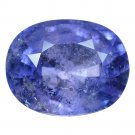 7.43 Ct. Lovely Oval Blue Color Unheated Sapphire Loose Gemstone With GLC Certify