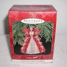 "Hallmark"" Holiday Barbie "" Holiday Ornament,Christmas Ornament"