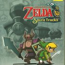 The Legend of Zelda: Spirit Tracks : Prima Official Game Guide NEW SEALED !!!