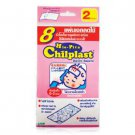 Hie-Pita Chilplast Cooling Adhesives 2 Patches- For Kids aged 0-2 yrs