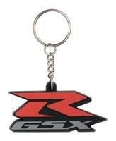 Key Ring - GSX-R Logo 2008