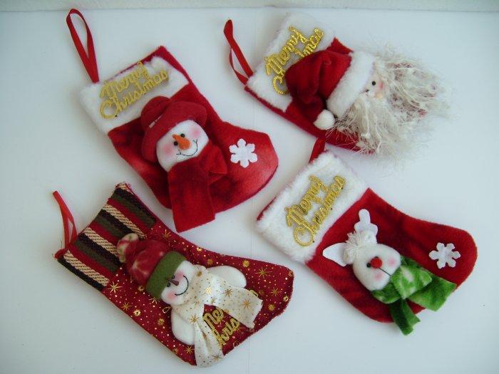 Small christmas sock