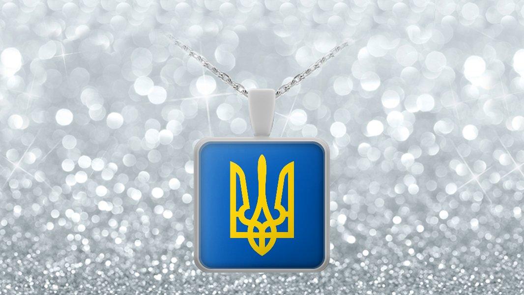 Tryzub (Yellow)- Square Pendant Necklace - Patriotic Ukrainian Trident Ukraine
