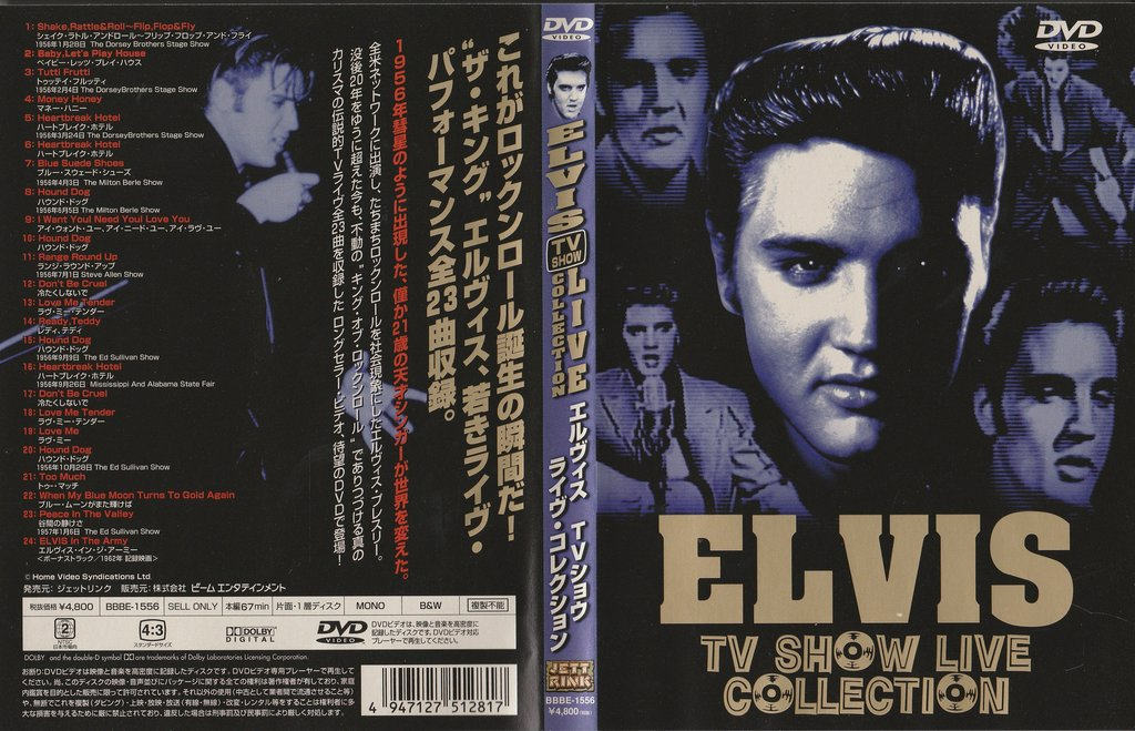 Elvis - TV Show Live Collection DVD