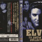 Elvis - TV Show Live Collection DVD