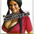 Supervixens (1975) - Russ Meyer DVD