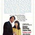 A New Leaf (1971) - Walter Matthau DVD