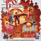 Bugsy Malone (1976) - Jodie Foster DVD