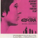 Electra (1962) - Irene Papas DVD