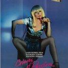 Crimes Of Passion (1984) - Kathleen Turner UNCUT DVD