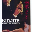 Kinjite : Forbidden Subjects (1989) - Charles Bronson DVD