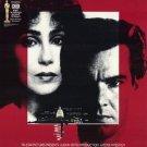 Suspect (1987) - Cher DVD
