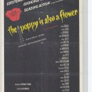 The Poppy Is Also A Flower (1966) - Yul Brynner DVD