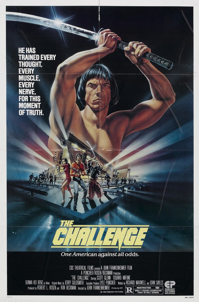 The Challenge (1982) - Scott Glenn DVD