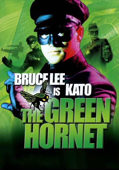 The Green Hornet (1966) - Bruce Lee DVD