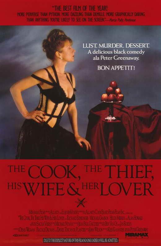 The Cook, The Thief, His Wife & Her Lover (1989) - Helen Mirren UNCUT  DVD