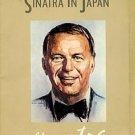 Frank Sinatra : Live In Japan 1985  DVD