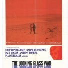 The Looking Glass War (1969) - Anthony Hopkins  DVD