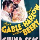China Seas (1935) - Clark Gable  DVD