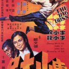 The Big Boss (1971) - Bruce Lee  DVD
