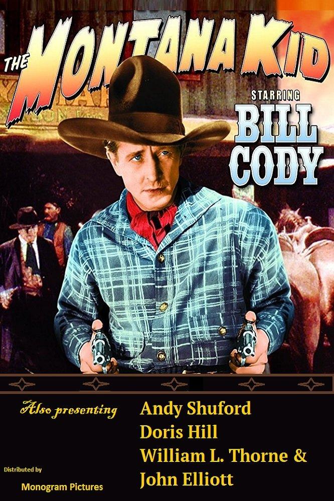 Montana Kid (1931) - Bill Cody  DVD