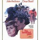 The Tamarind Seed (1974) - Julie Christie  DVD