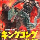 King Kong Escapes (1967) - Ishiro Honda  DVD
