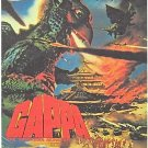 Gappa - Monster From A Prehistoric Planet (1967)  DVD