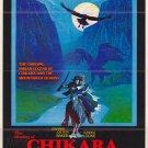 The Shadow Of Chikara (1977) - Joe Don Baker  DVD