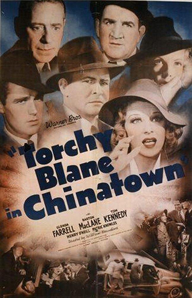 Torchy Blane In Chinatown (1939) - Glenda Farrell  DVD