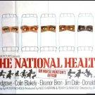 The National Health (1973) - Bob Hoskins  DVD