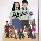 Rich Kids (1979) - Trini Alvarado  DVD